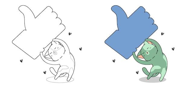 Chat avec grande page de coloriage de dessin animé icône aimée