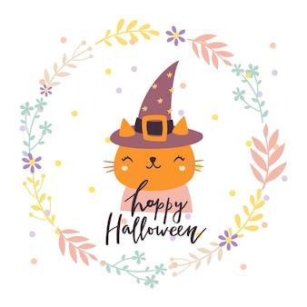 Chat halloween