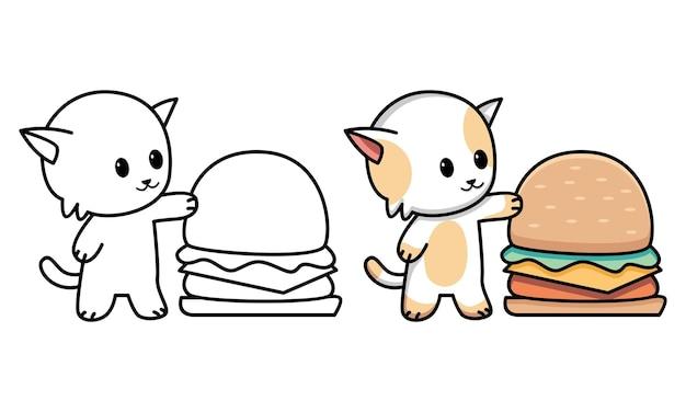 Chat avec hamburger coloriage pour les enfants