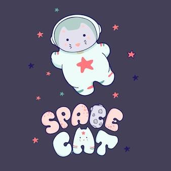 Chat kawaii mignon voyage dans l'espace et le lettrage d'inscription