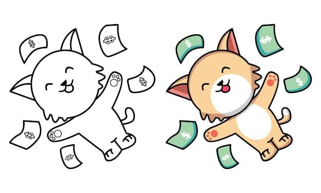Chat mignon avec beaucoup d'argent coloriage pour les enfants