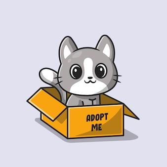 Chat mignon en boîte. style de bande dessinée plat