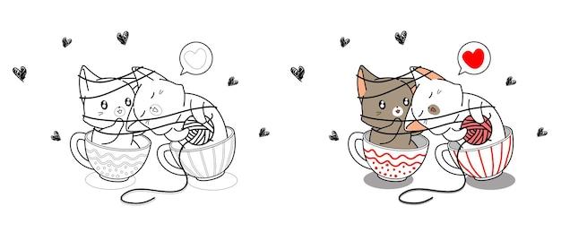 Chat mignon couple aime dans la page de coloriage de dessin animé de tasse
