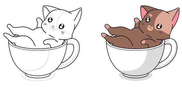 Chat mignon dans une tasse de coloriage de dessin animé de café