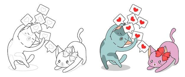 Chat mignon dit amour à sa petite amie coloriage pour les enfants