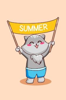 Chat mignon heureux en illustration de dessin animé d'été