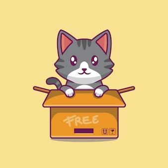 Chat mignon en illustration de dessin animé de boîte