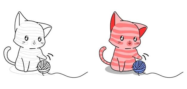 Chat mignon joue avec la page de coloriage de dessin animé de fil pour les enfants