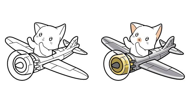 Chat mignon monte la page de coloriage de dessin animé d'avion pour les enfants