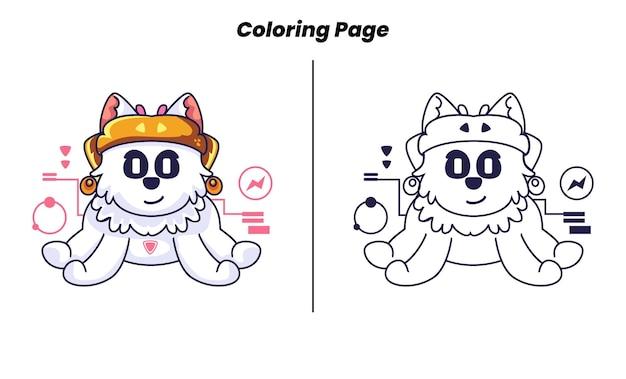 Chat mignon avec la page de coloriage