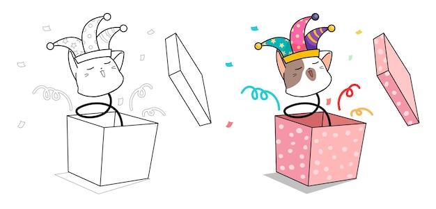 Chat mignon tête dans la page de coloriage de dessin animé de boîte de bonheur