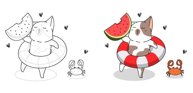 Chat mignon en vacances coloriage de dessin animé
