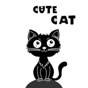 Chat noir mignon.