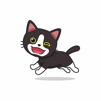 Chat noir de personnage de dessin animé de vecteur en cours d'exécution pour la conception.