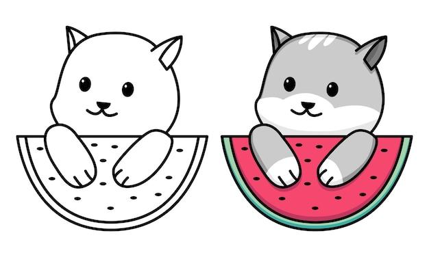 Chat avec pastèque coloriage pour les enfants