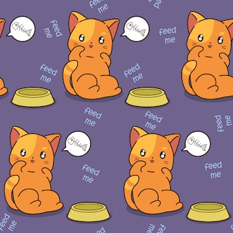 Le chat sans couture est un motif affamé.