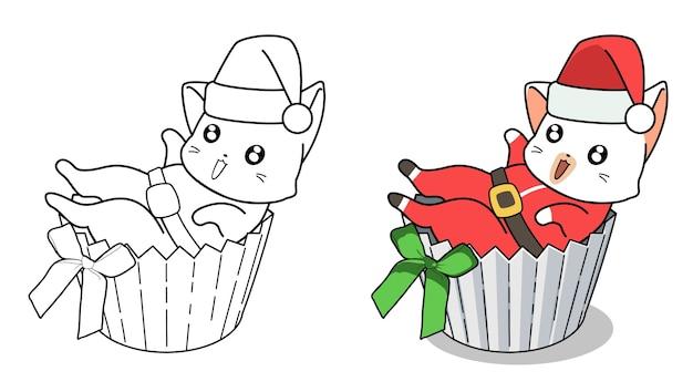 Chat de santa dans la page de coloriage de dessin animé de gâteau de coupe pour les enfants