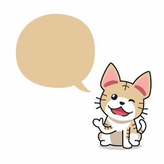 Chat tigré de personnage de dessin animé avec bulle de dialogue