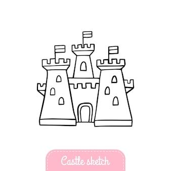 Château de conte de fées dessiné à la main