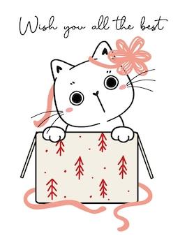 Chaton chat ludique mignon avec de grands yeux dans une boîte cadeau dessinée à la main