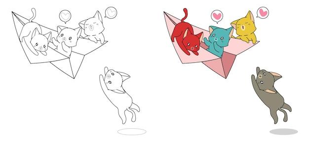 Les chats jouent avec le dessin animé d'avion en papier facilement coloriage pour les enfants