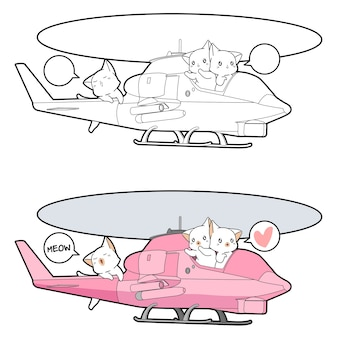 Chats mignons avec coloriage de dessin animé d'hélicoptère pour les enfants