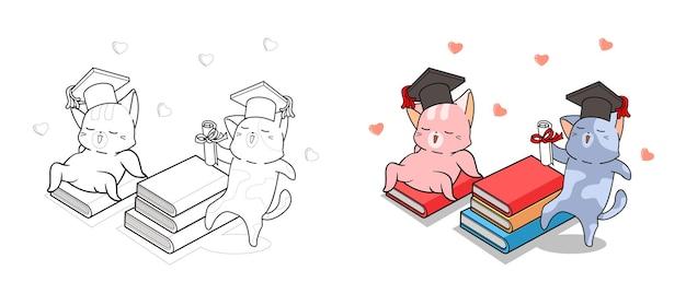 Chats mignons dans la page de coloriage de dessin animé d'éducation pour les enfants