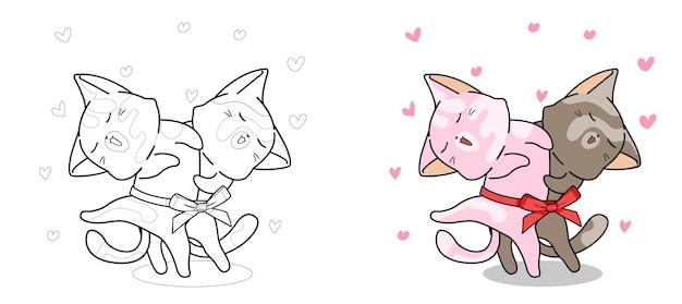 Les chats mignons dansent la page de coloriage de dessin animé pour les enfants