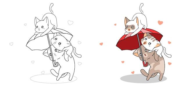 Chats mignons et parapluie de coloriage de dessin animé d'amour