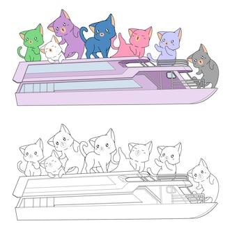 Les chats mignons sont dans la page de coloration de dessin animé de ferry-boat