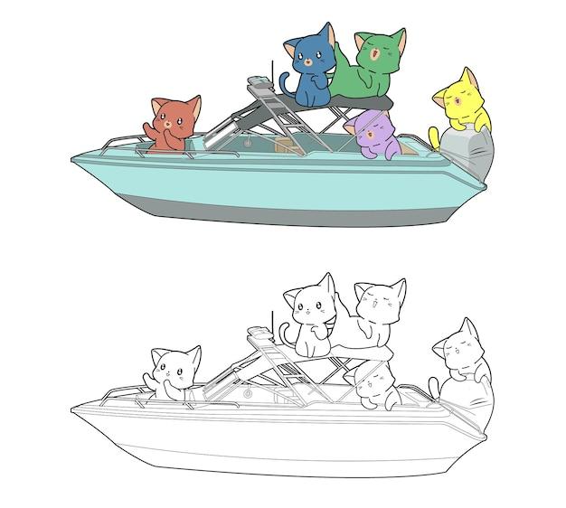 Les chats mignons sont dans la page de coloriage de dessin animé de bateau de vitesse
