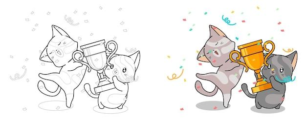 Les chats mignons tiennent la page de coloriage de dessin animé de tasse de gagnant pour les enfants