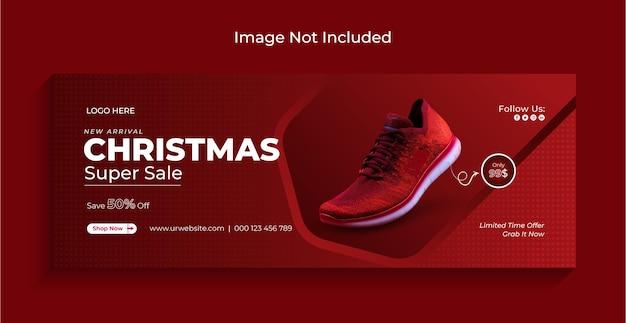 Chaussure de noël à vendre bannière web instagram médias sociaux ou modèle de couverture facebook vecteur premium