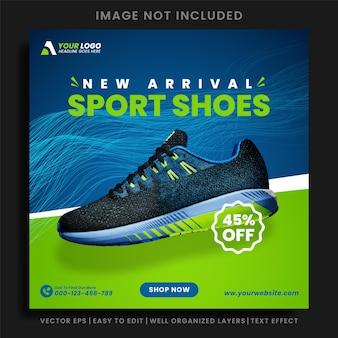 Chaussures de sport carrées sur les médias sociaux