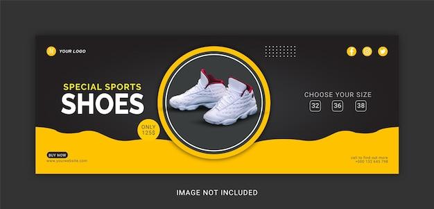 Chaussures de sport couverture facebook modèle de publication sur les médias sociaux