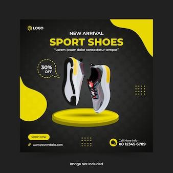 Chaussures de sport ou vente de mode conception de bannière de publication de médias sociaux et modèle de bannière web