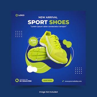 Chaussures de sport ou vente de mode sur les médias sociaux, conception de bannières et modèle de bannière web