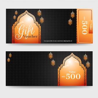 Chèque-cadeau ou collection de mise en page de coupon avec la lanterne décorative ramadan. ventes de l'aïd
