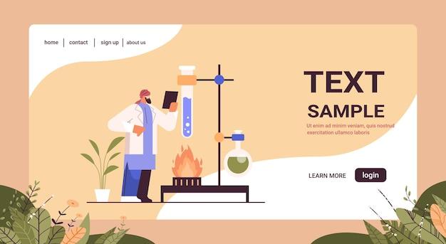 Chercheur arabe travaillant avec un chercheur de tubes à essai faisant une expérience chimique en laboratoire concept d'ingénierie moléculaire espace copie horizontale illustration vectorielle pleine longueur