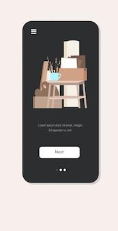 Chevalet toile brosses atelier créatif studio d'art professionnel écran smartphone application mobile vertical