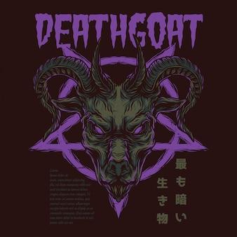 La chèvre de la mort