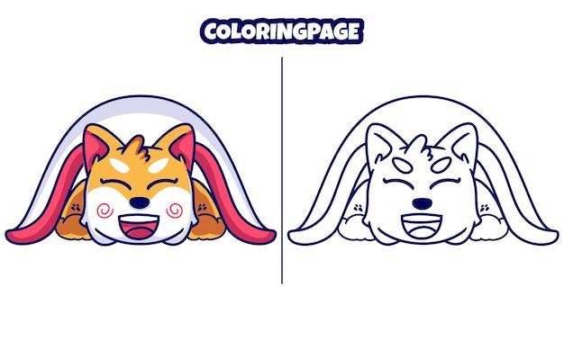 Chien de couverture mignon avec des pages à colorier