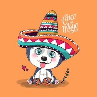 Chien de dessin animé mignon avec chapeau mexicain. cinco de mayo