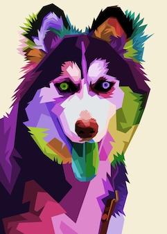 Chien husky sibérien sur le style pop art.