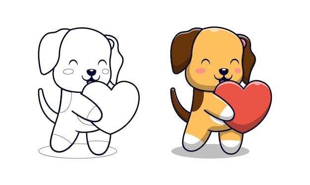 Chien mignon tenant des pages de coloriage de dessin animé d'amour pour les enfants