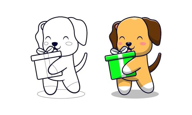 Chien mignon tenant des pages de coloriage de dessin animé de boîte-cadeau pour les enfants