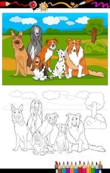 Chiens races caricature pour livre de coloriage