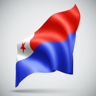 Chili, drapeau 3d isolé sur fond blanc