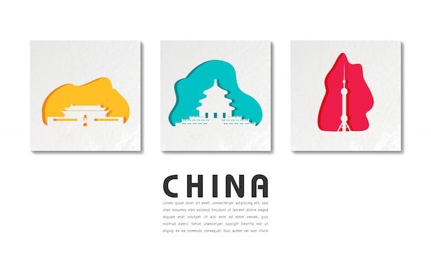 China landmark global travel and journey en papier découpé