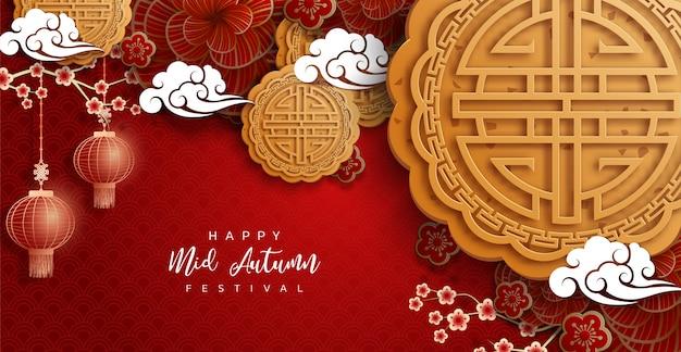 Chinois mi fond de festival d'automne. le caractère chinois